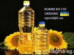 Ukrainian Sunflower Oil