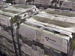 ألومنيوم أولي A 7 سبيكة ألمنيوم أساسية A7 | Primary aluminum
