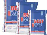 Compound Feed for Broiler - Best Mix - photo 1