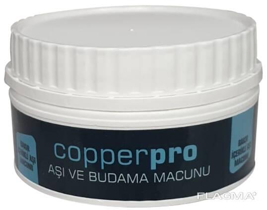 CopperPro (pruning paste) (معجون لقاح جاهز للاستخدام)