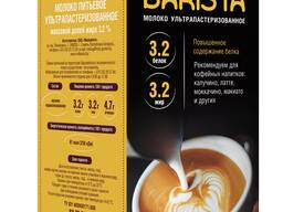 Молоко  Latte Barista - photo 3