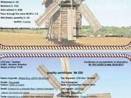 Мука на Экспорт с Украины FOB CIF - фото 3