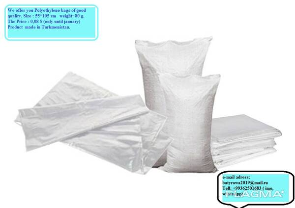 Polyethylene bag for wholesale