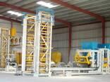 Блок-машина для производства тротуарной плитки R-1000 - фото 1